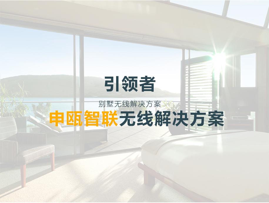 别墅方案最终修改版01_07.jpg